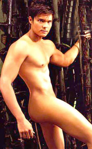 dingdong dantes scandal - photo #3