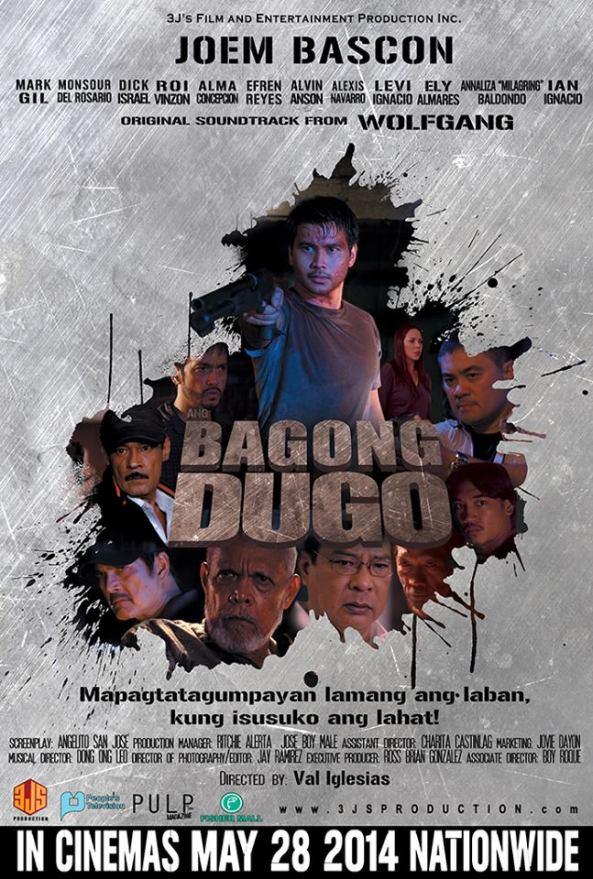 angbagongdugo